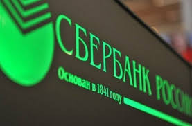 """Греф: """"Очень надеемся, что НБУ позволит"""", - кому Сбербанк экстренно пытается продать """"дочку"""" в Украине"""