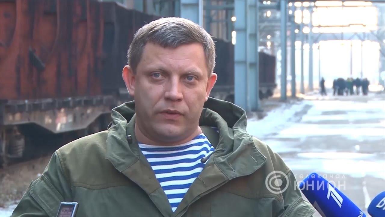 """Захарченко пугает Донбасс началом новой войны: главарь """"ДНР"""" рассказал о признаках """"большого наступления"""""""