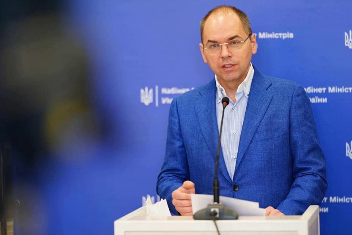 Два рекорда Украины в борьбе с коронавирусом - глава Минздрава Степанов рассказал хорошие новости