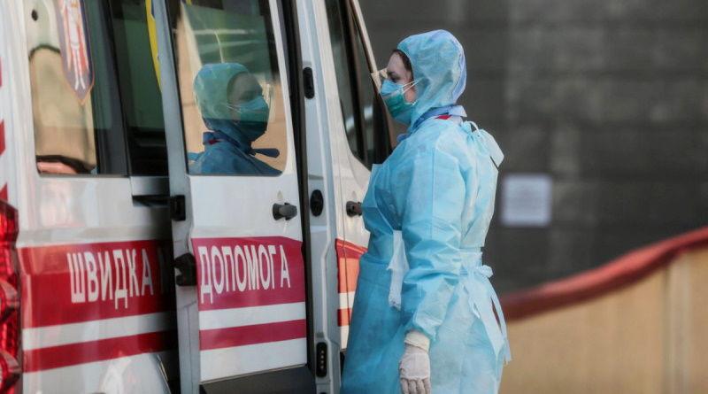 COVID-19 в Украине: 827 новых случаев зафиксировано за минувшие сутки