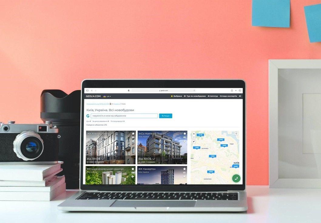 Покупка недвижимости в Украине для иностранцев: чек-лист от экспертов GEOLN.COM