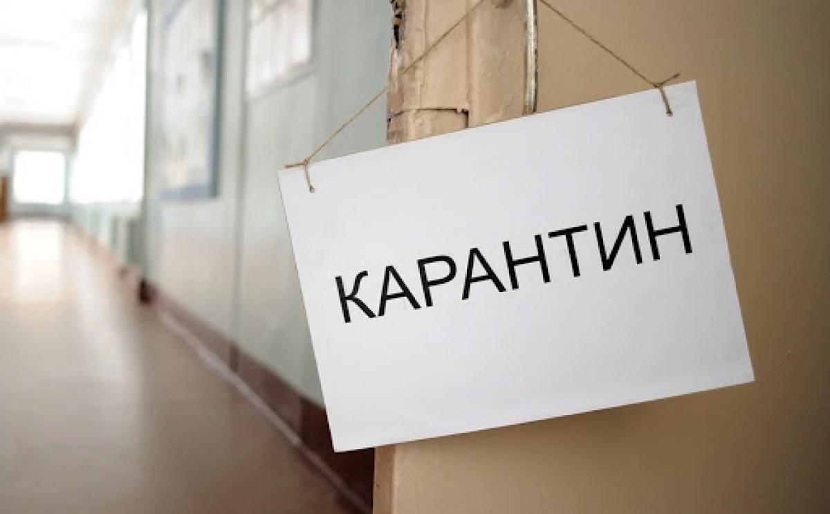 В Украине сегодня отменили часть ограничений карантина: что разрешено делать с 11 мая, список