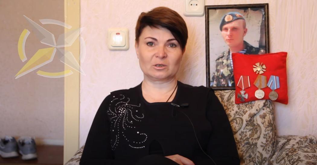 """Мать погибшего под Славянском наемника из ОРДЛО: """"Хочется сказать России: мы ждем"""""""