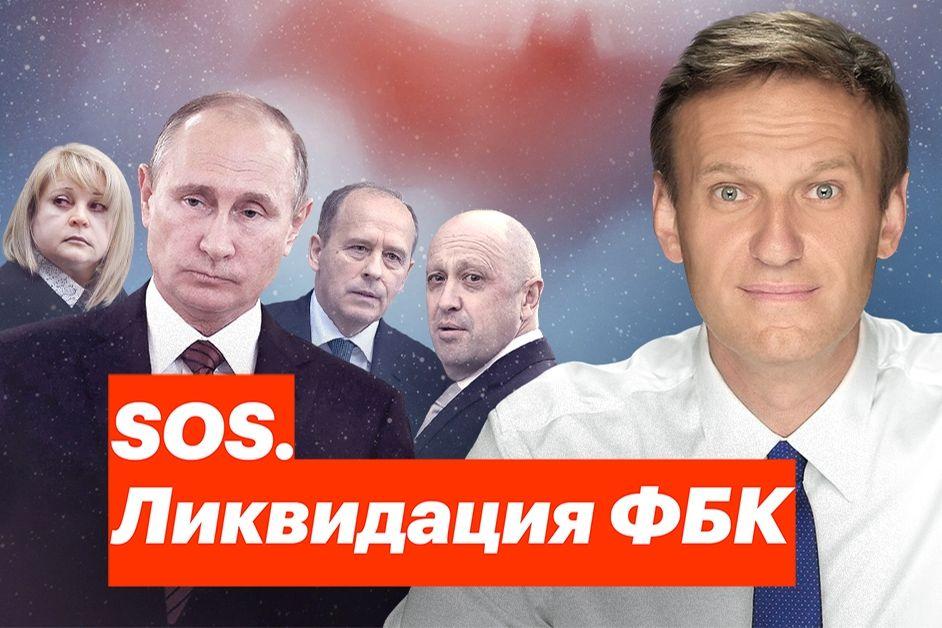 """Кушнарь об ошибке Навального: """"Война и позор будут преследовать вас"""""""