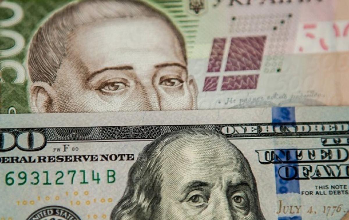 курс валют 20 января, украина, гривна, доллар, евро, что происходит в обменниках, деньги, обмен валют