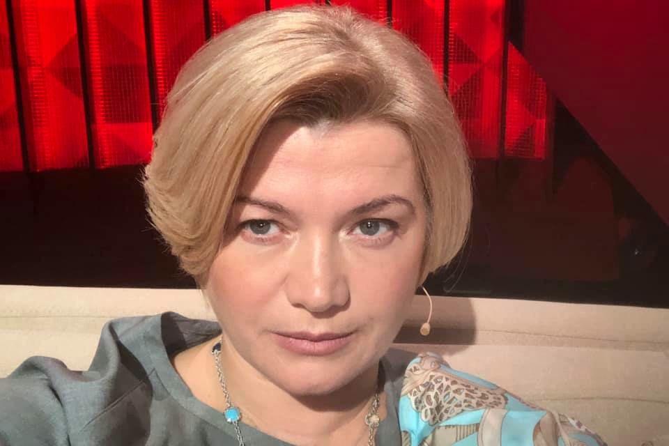 """""""Не позволим"""", - Геращенко ответила ОП на """"условие"""" возобновления поставок воды в Крым"""