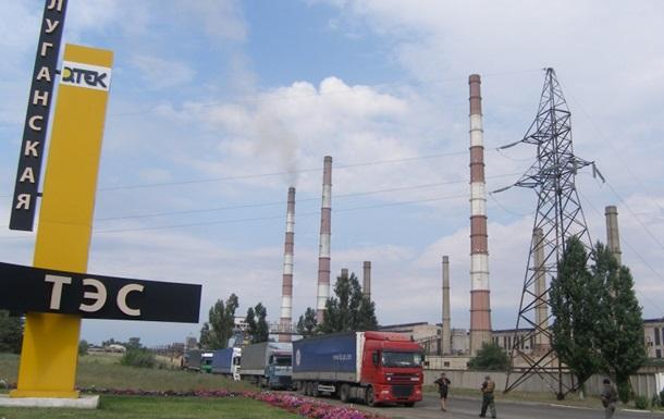 Авария на Луганской ТЭС: электроснабжение частично ограничено