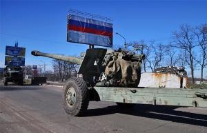 В ДНР от линии соприкосновения отвели 250 единиц тяжелой техники