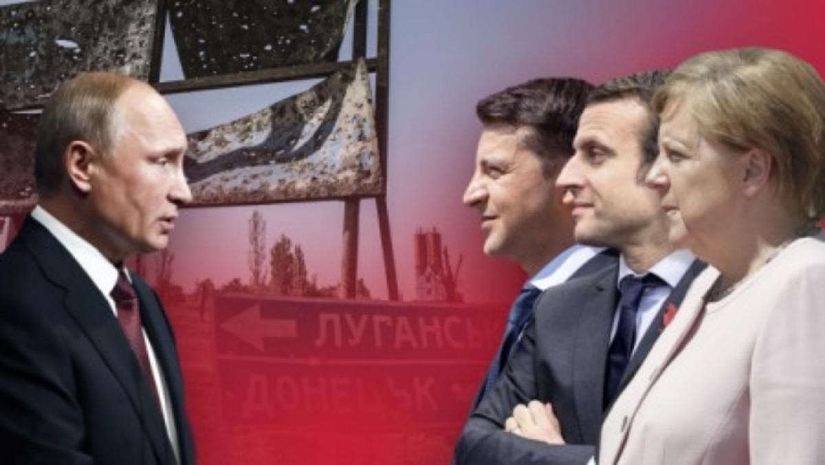 Встреча Зеленского, Путина, Меркель и Макрона итоги: онлайн трансляция нормандского саммита из Парижа