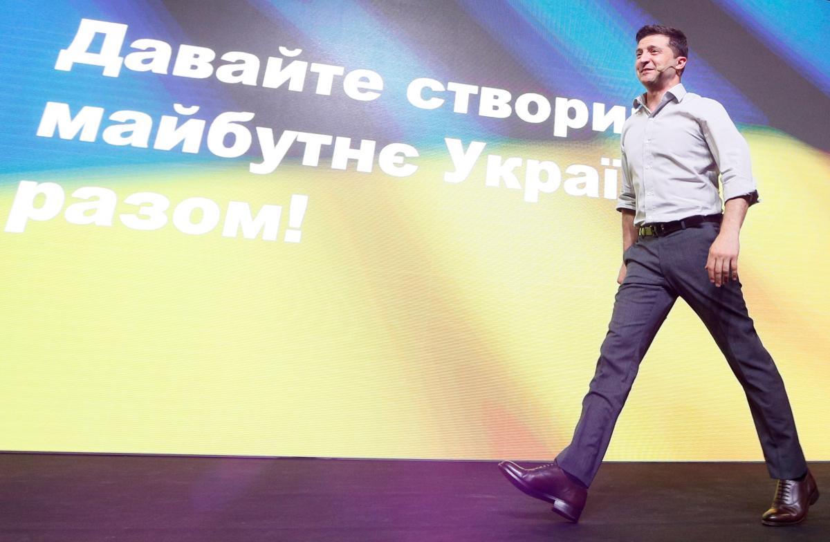 Украина, Рейтинги, Партия, Выборы, Слуга народа, Падение.