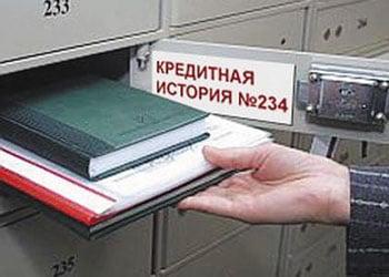 ВР запретила начислять штрафные санкции на долги по кредитам и жилкомуслугам жителям в зоне АТО