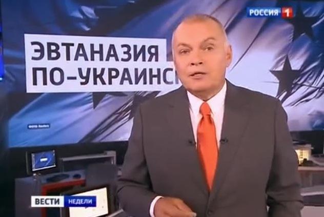 дмитрий киселев, хакеры, политика, общество, россиия, происшествия, видео