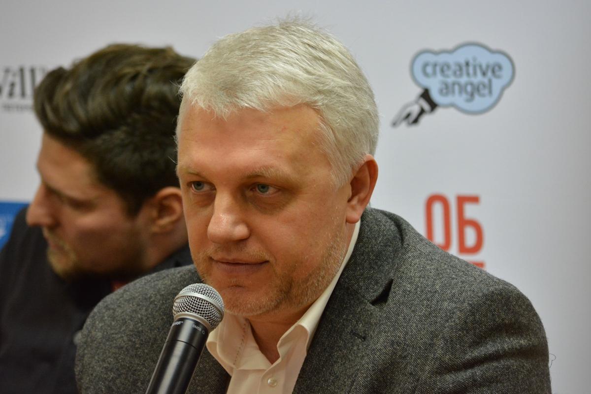 Убийство Павла Шеремета: Шокин намекнул, кто причастен к преступлению, вся Украина потрясена