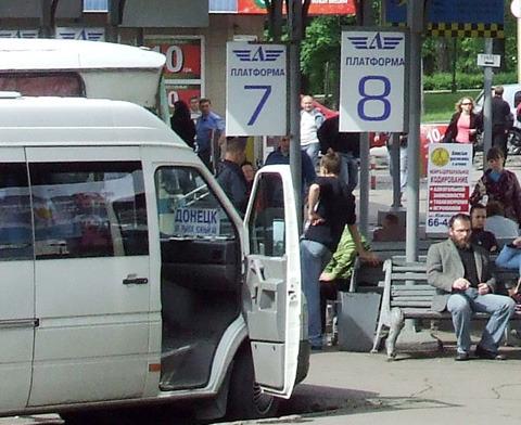 Донецк: автобусные маршруты с Западного автовокзала перенесены на Южный