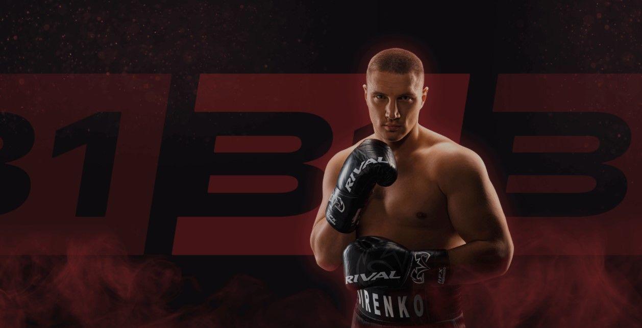 """""""Не могу заглянуть ему в глаза"""", - боксер Сиренко пояснил, почему рьяно добивал россиянина Устинова"""
