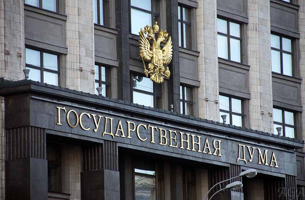 В Госдуме предложили сажать за решетку на 4 года за исполнение санкций Запада