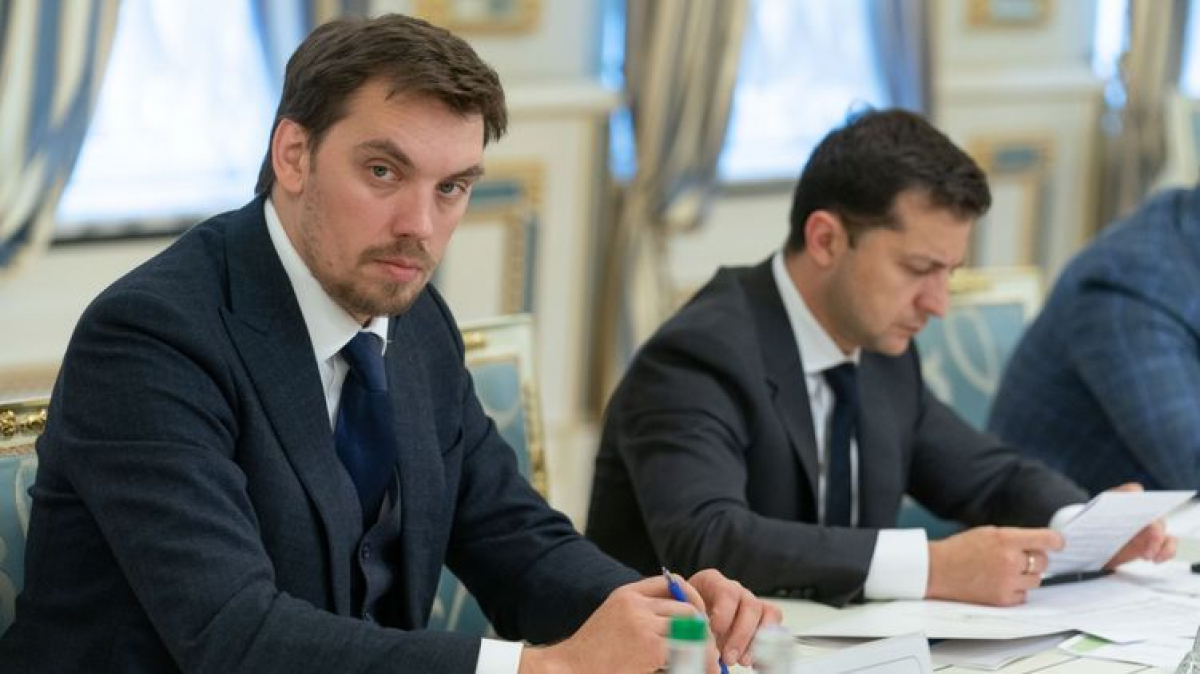 Алексей Гончарук, отставка, реакция, соцсети
