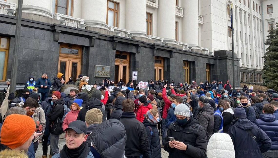 Волю Стерненко: колонна двинулась под Офис Генпрокурора - трансляция