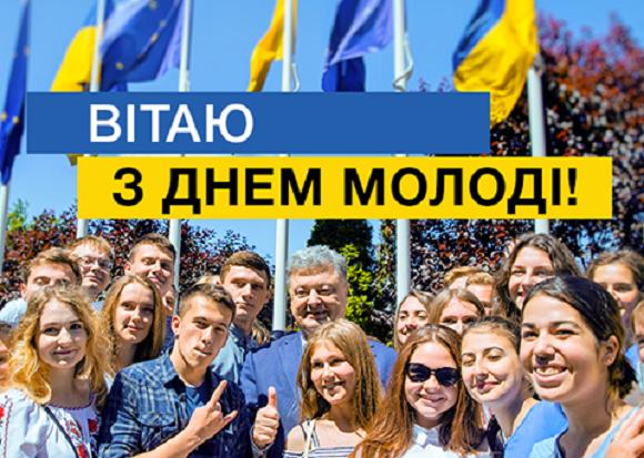 """""""Никогда и никому они Украину уже не сдадут"""": украинская молодежь - абсолютно другие люди, другое поколение - Порошенко"""
