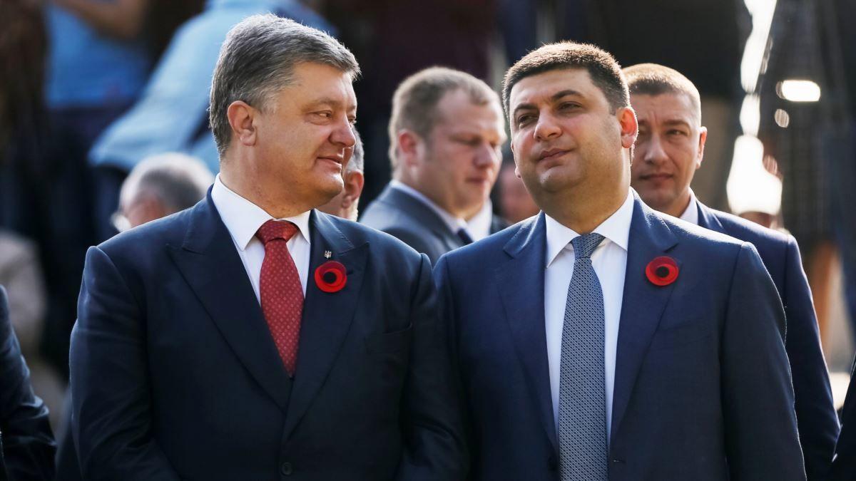 Порошенко и Гройсман значительно выросли в президентском рейтинге – опрос