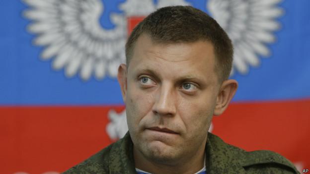 Александр Захарченко: В рамках минских договоренностей начался обмен пленными