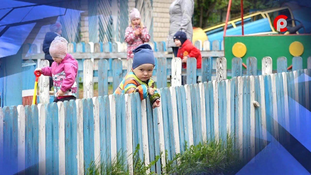 Правила работы детских садов в Украине с 25 мая - пояснение Минздрава