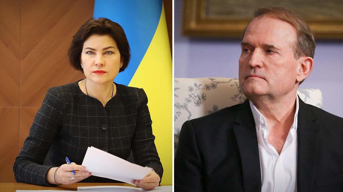 Генпрокуратура открыла новое дело против Медведчука из-за его связей с наемниками РФ на Донбассе