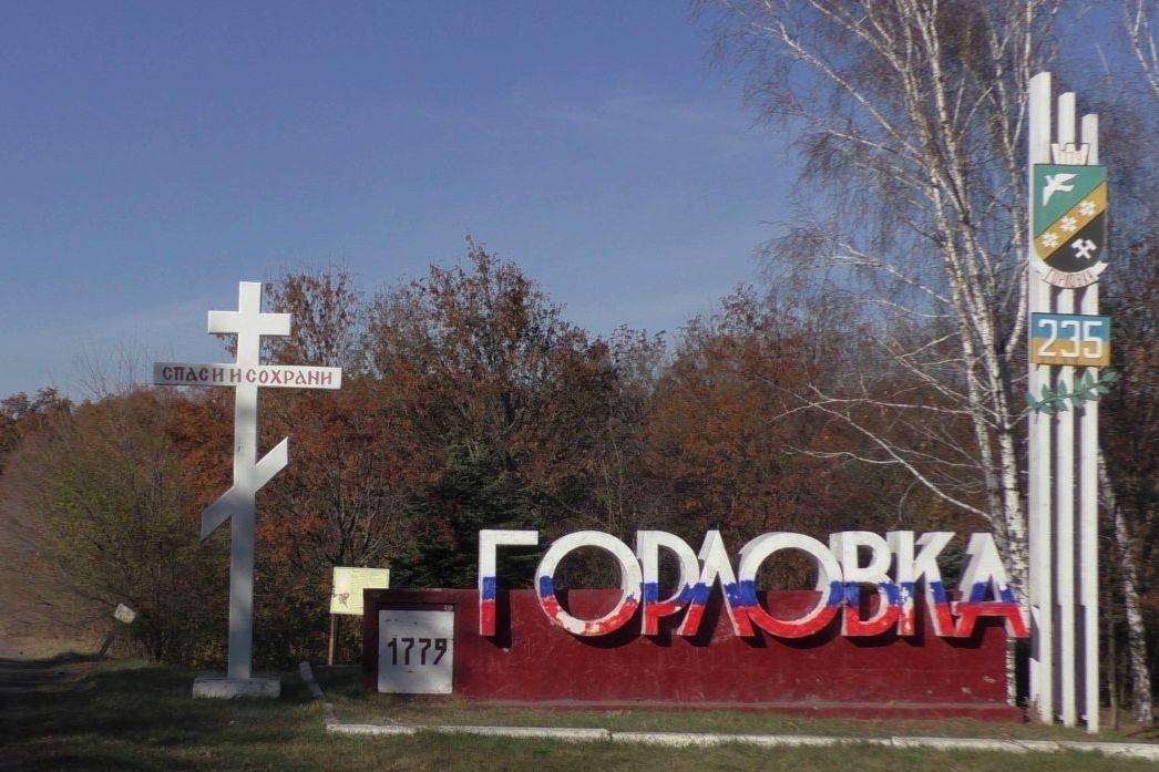 Убийство 4-летнего ребенка в Горловке: девочку лишил жизни близкий друг матери