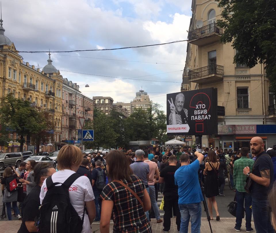 В столице вспоминают трагически погибшего журналиста: в центре люди собрались почтить память убитого год тому назад Павла Шеремета