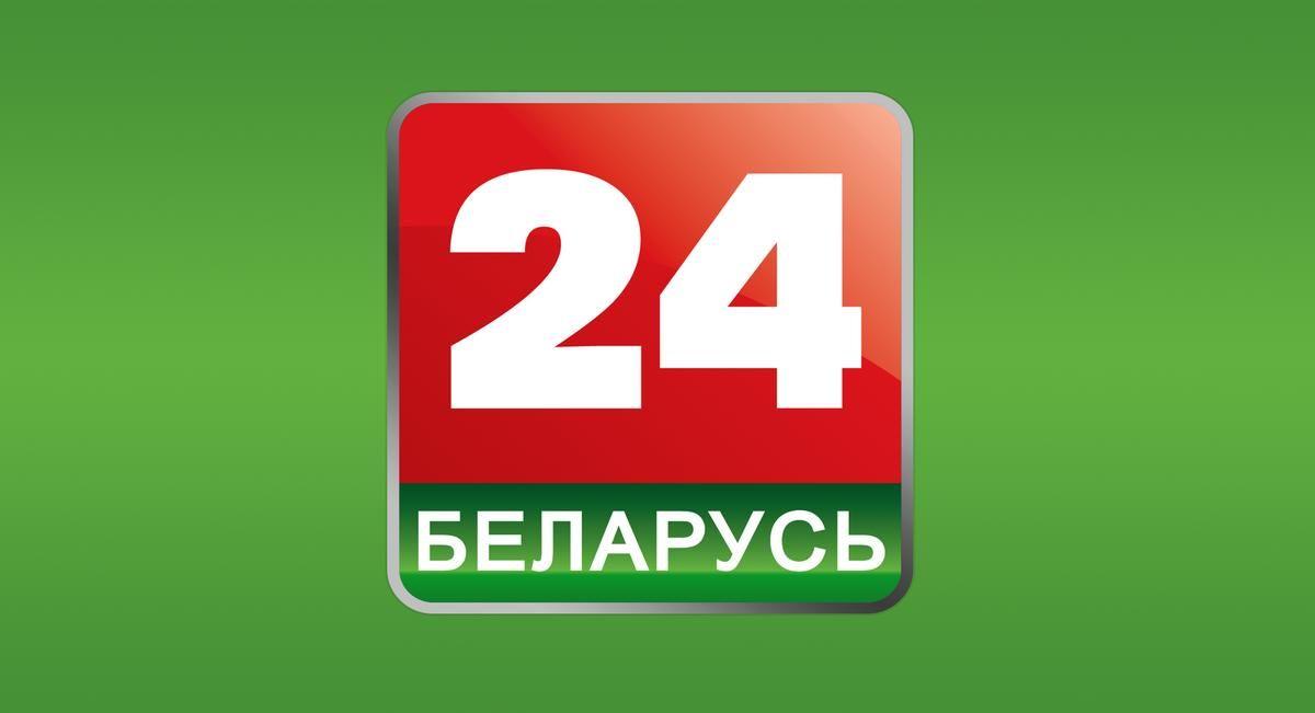 """Украина запретила вещание телеканала """"Беларусь 24"""" — Минск обвинил Киев в """"зачистке информационного поля"""""""
