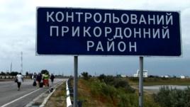 Таможенники утверждают, что проезд в Крым открыт. Очевидцы - что нет