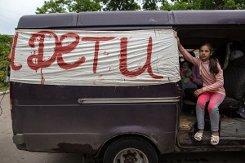 В Мариуполе эвакуируют жителей