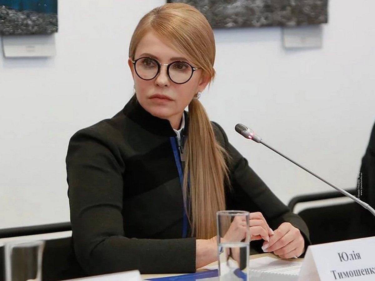 Юлия Тимошенко до неузнаваемости изменила имидж – фото вызвало фурор в соцсетях