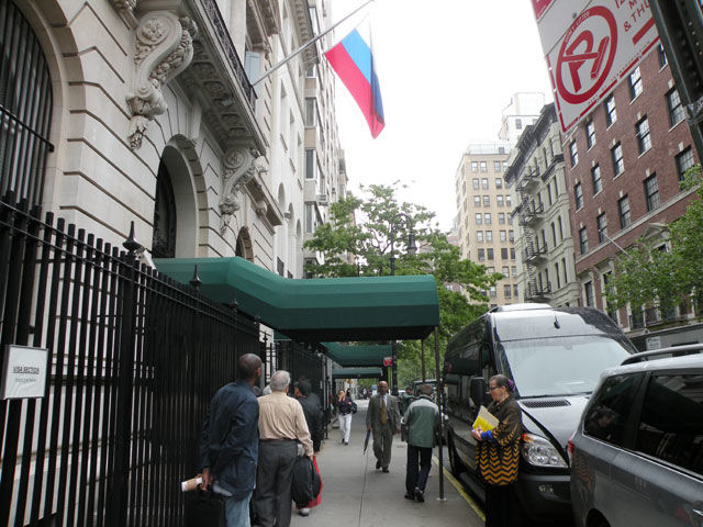 США оставили генконсульство РФ без связи перед инаугурацией Байдена
