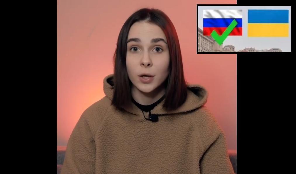 """Блогерша из Киева Di.rubens попала в базу легендарного """"Миротворца"""" : подключились украинские патриоты"""