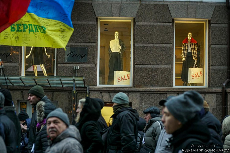 Участники Марша в Киеве вызвали Порошенко на Майдан: Саакашвили обратился к президенту Украины с ультиматумом - кадры