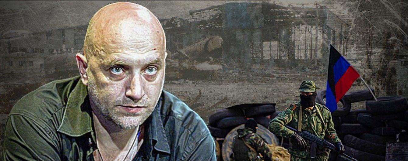 убийство захарченко, прилепин, днр, ташкент, донецк, выборы, террористы, донбасс, россия, фото, батальон прилепина, происшествия
