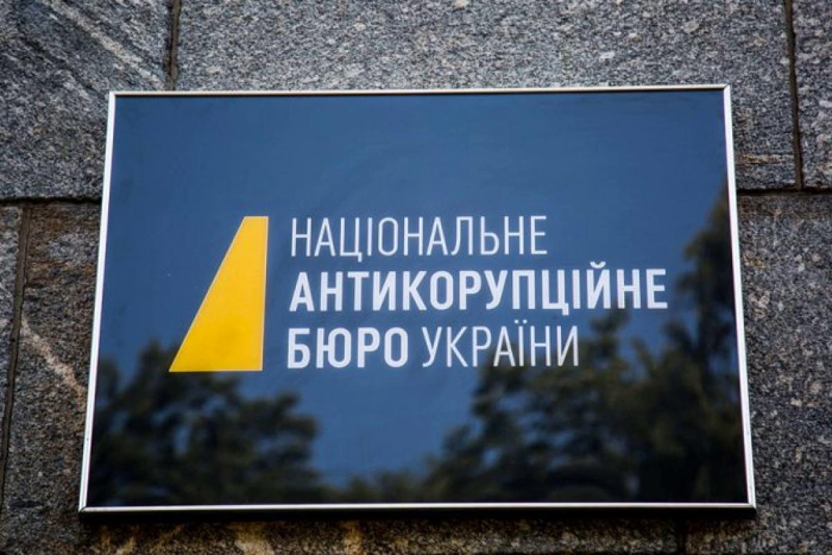 КСУ принял новое решение о НАБУ - ряд положений признаны неконституционными