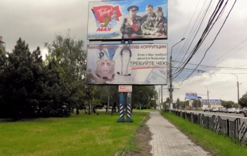 """Два года """"республики"""": как живет Донецк под властью """"ДНР"""""""