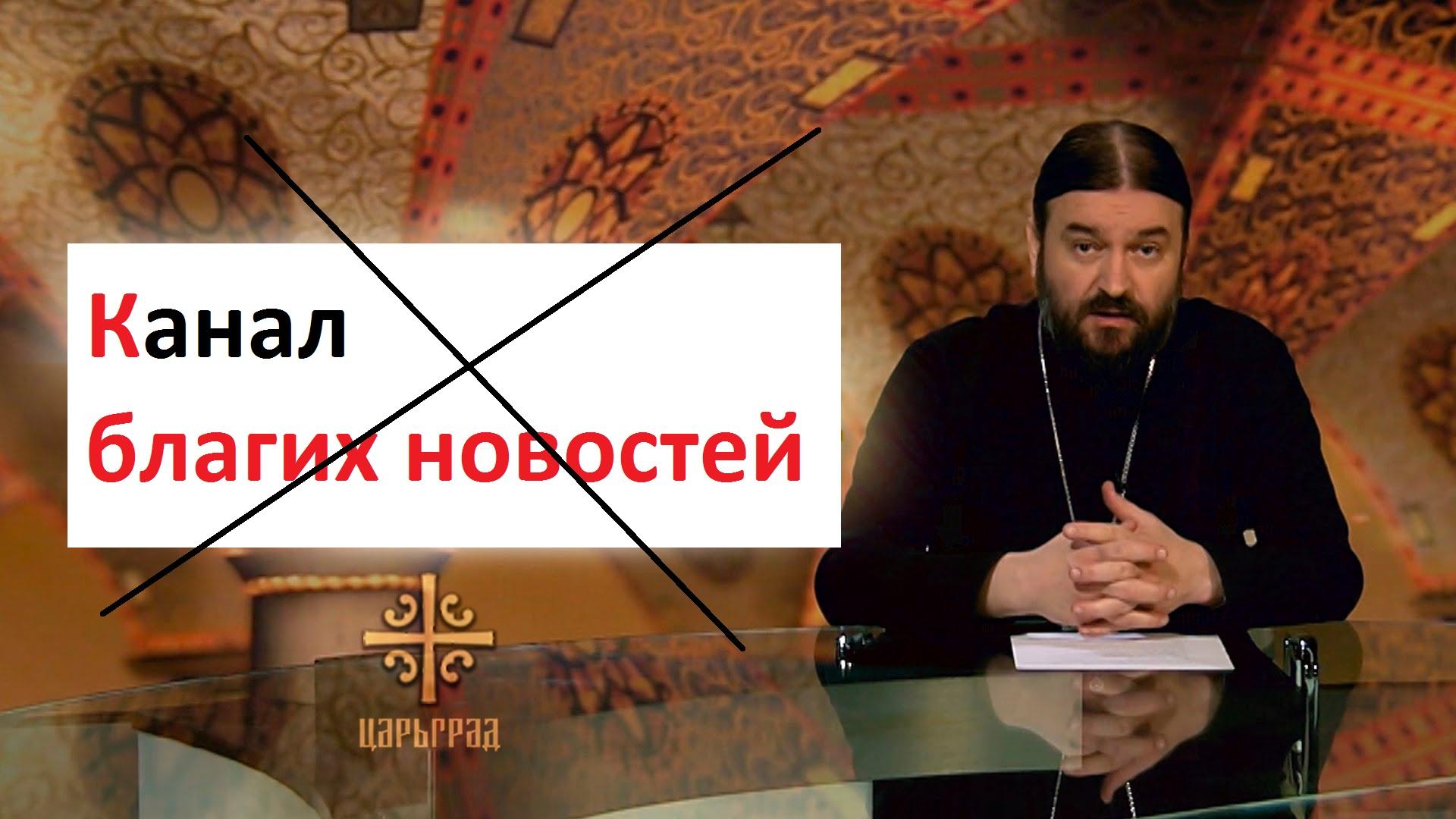 Шрек таджикский перевод 3 смотреть 10 фотография