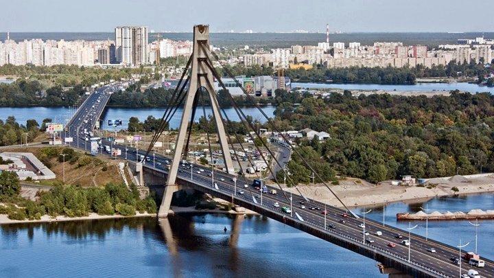 В Киеве наконец-то переименовали Московский мост: стало известно его новое название