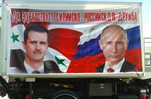 новости, разведка, сирия, россия, политика, башар асад, война в сирии, авиация, армия россии, владимир путин