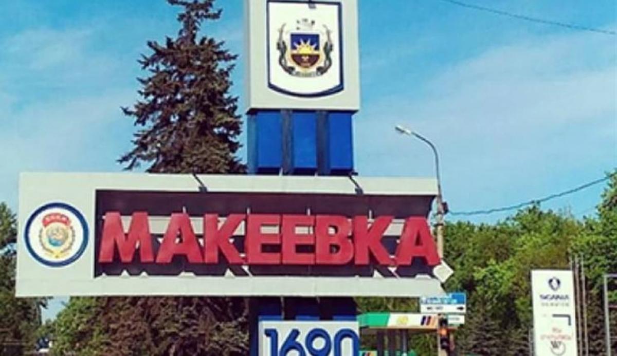 """Соцсети: """"В Макеевке взрыв в многоэтажке, погиб ребенок, много полиции"""""""