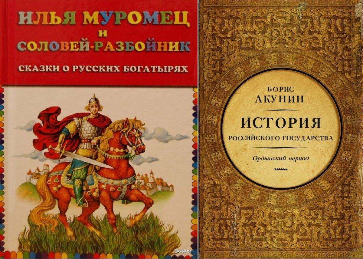 сваты, санкции против россии, украина, запрет, русские сказки, богатыри, илья муромец