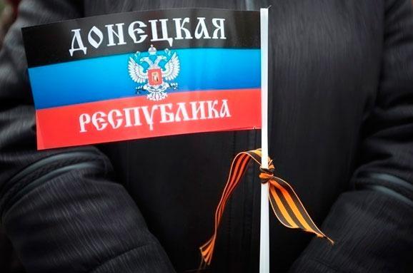 В оккупированном Донецке МГБ террористов разваливается на глазах: боевики в страхе подают рапорта на увольнения – соцсети назвали причину