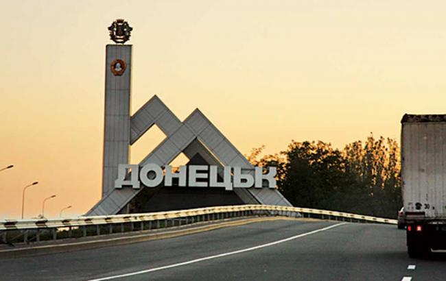 Громкие взрывы в Донецке и Макеевке встревожили горожан: соцсети теряются в догадках о происходящем