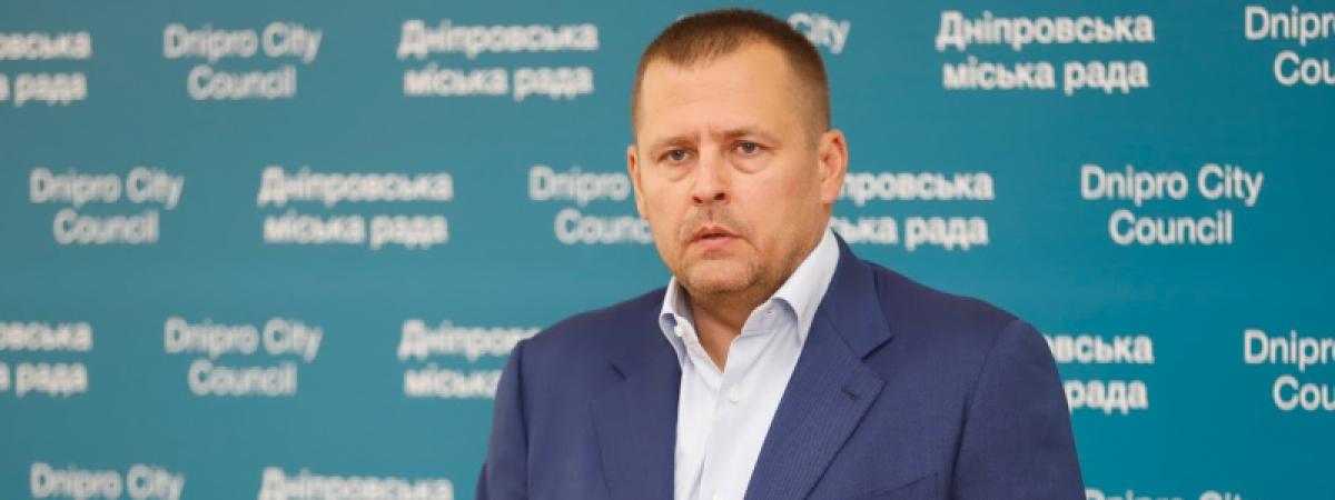Днепр, Борис Филатов, ПриватБанк