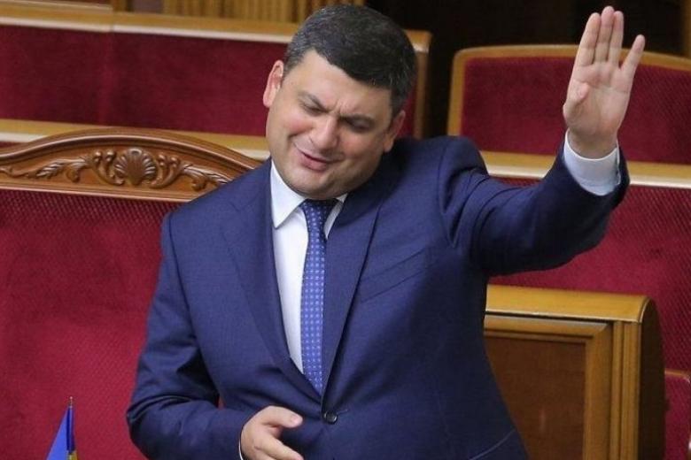 Гройсман, Порошенко, выборы, критика, обогащение, премьер-министр