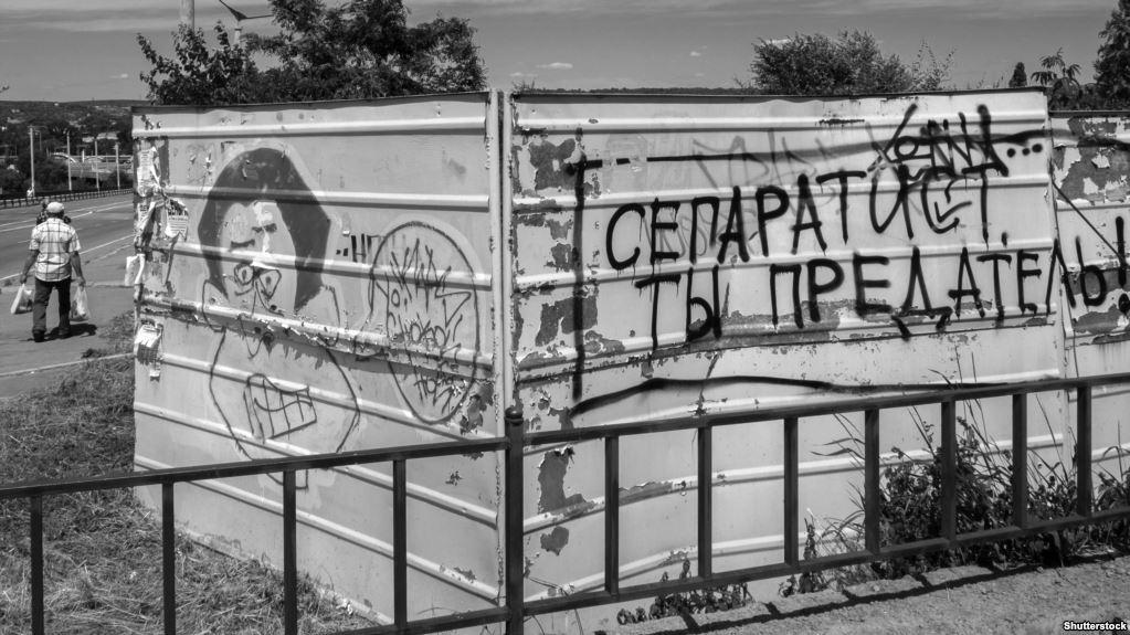 Ситуация в Донецке и Луганске: новости, курс валют, цены на продукты, хроника событий 29.06.2017