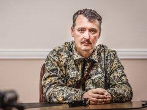 Полное видео брифинга экс-министра обороны ДНР Игоря Стрелкова в Москве